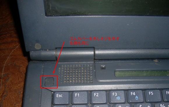 DSCN0085.jpg