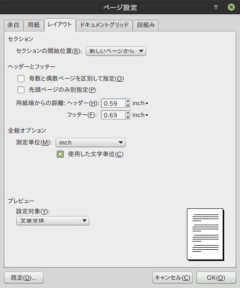ページ設定_671.png