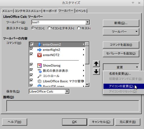 ワークスペース 1_124.png