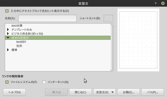 定型文_707.png