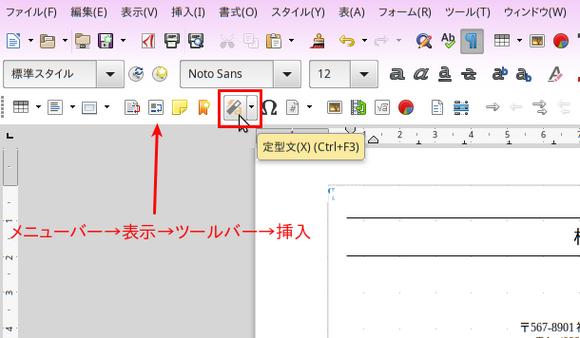 定型文_708.png