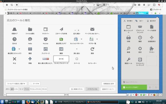 FirefoxCapturePrint1.png