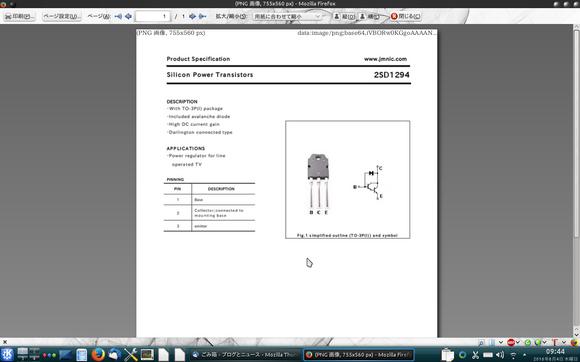FirefoxCapturePrint3.png
