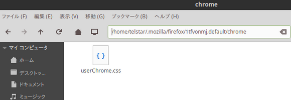 Firefox_433.png