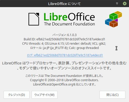 LibreOffice 6.1.0.png
