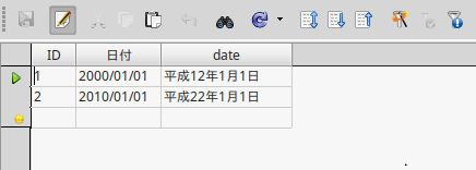 LibreOffice Base_date_3.png