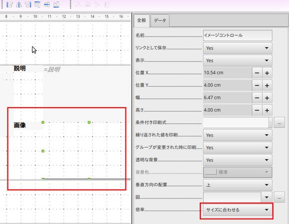 LibreOffice Base_field_img_2.png