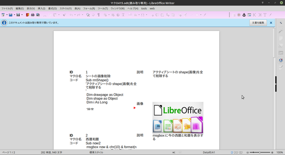 LibreOffice Base_field_img_3.png