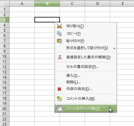 LibreOffice Calc_111.png