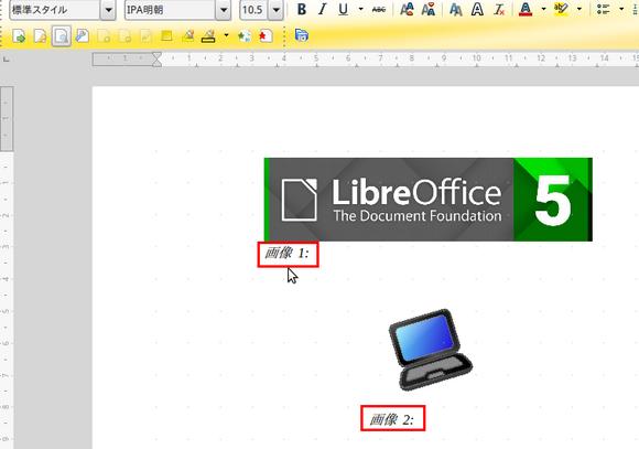 LibreOffice Writer_113.png
