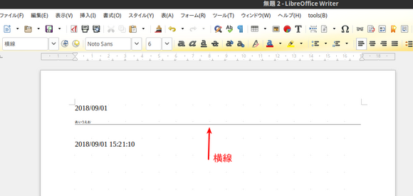 LibreOffice Writer_H_line.png