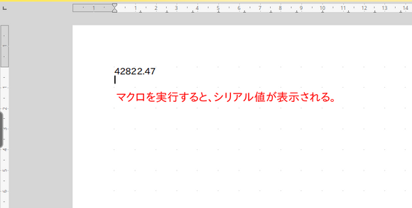 LibreOffice Writer_date2.png
