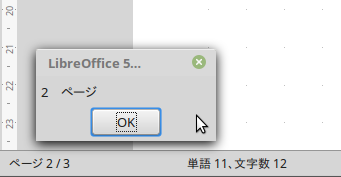 LibreOffice Writer_page.png