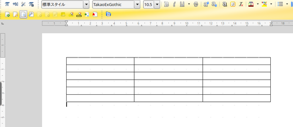 LibreOffice Writer_txtTable.png