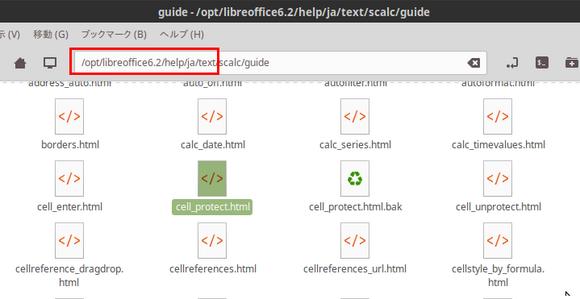 LibreOffice6.2 Help_Edit_2.png