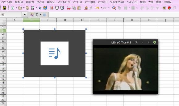 LibreOffice6.3_Video.png