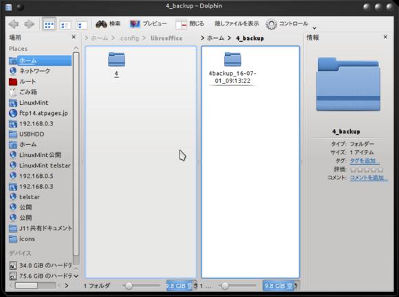 Libreoffice5copy_Python.png