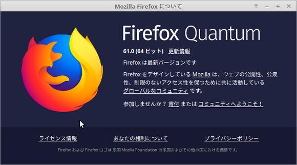Mozilla Firefox 61.0.png