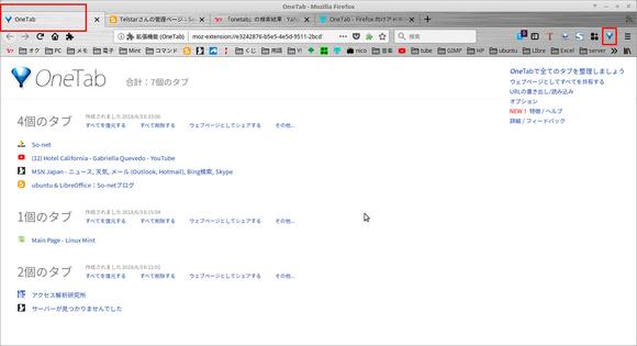 OneTab - Mozilla Firefox_131.png