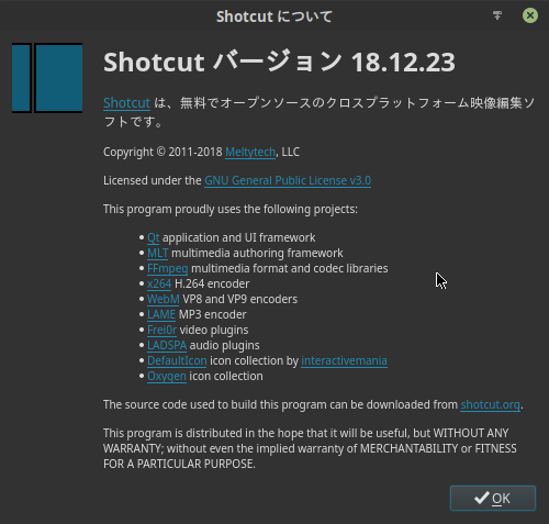 Shotcut について_427.png