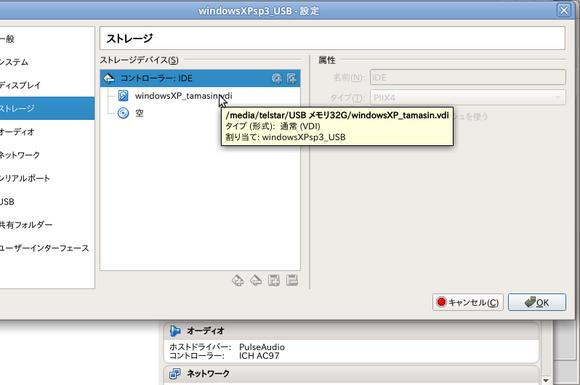 VB_USB.png