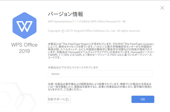 WPSOffice_2019-09-11.png