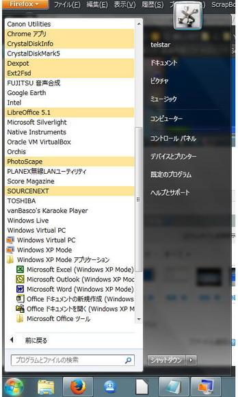 XPmodeEXCEL.jpg