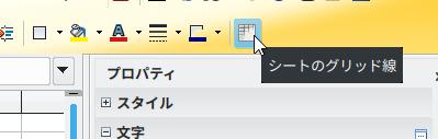 calc_toolbar_2.png