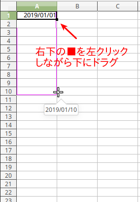 date_renzoku.png