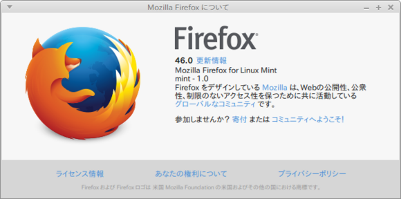 firefox for linuxmint.png