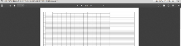 firefox_PDF_4.png