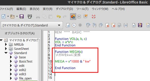 function_meg_2.png
