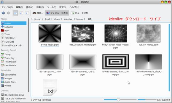 kdenlive_wipe_01.png