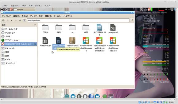 konaLinux4 - Oracle VM VirtualBox_099.png