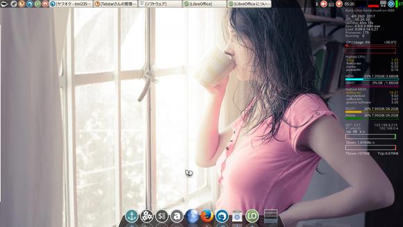 konaLinux4Desktop.png