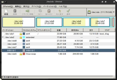 kubuntu14.0.4 Gparted.png