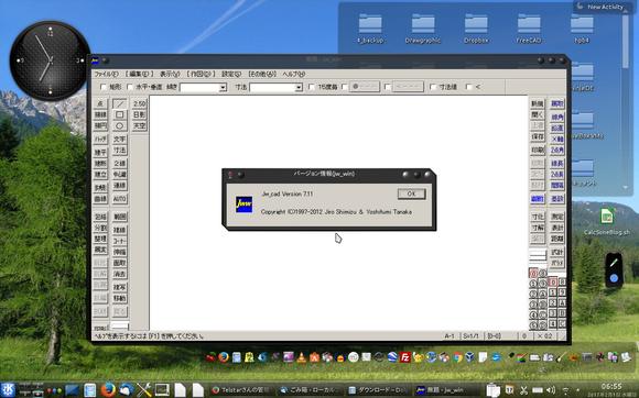 kubuntu_JW_CAD.png