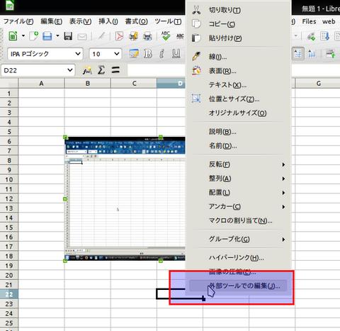 kubuntulibreoffice4.png