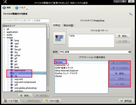 kubuntulibreoffice5.png
