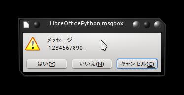 libreoffice pythonmsgbox2.png