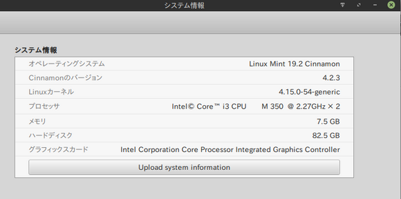 linuxMint19.2system.png