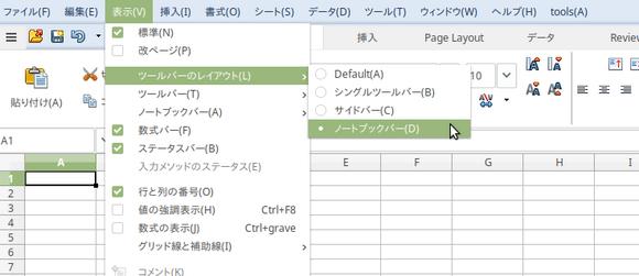 notebookbar.png