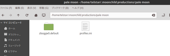 pale moon - -home-telstar-.moonchild productions-pale moon_525.png