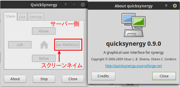 quicksynergy0.9.0.png
