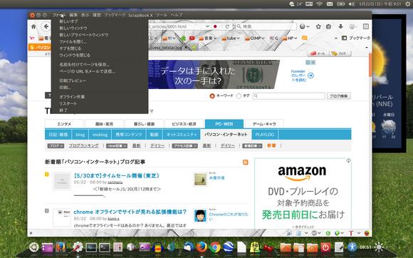 ubuntu16.04 men2.png