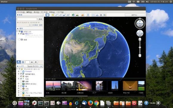 ubuntu16.04_google erath.jpg