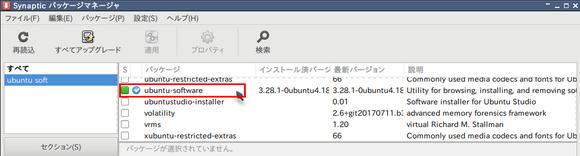 ubuntu_soft.png